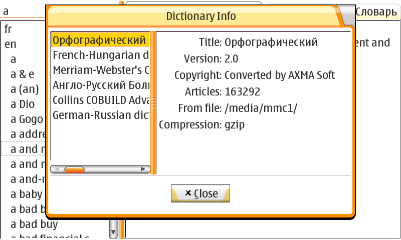 SDict Viewer 0.3.0 on Maemo